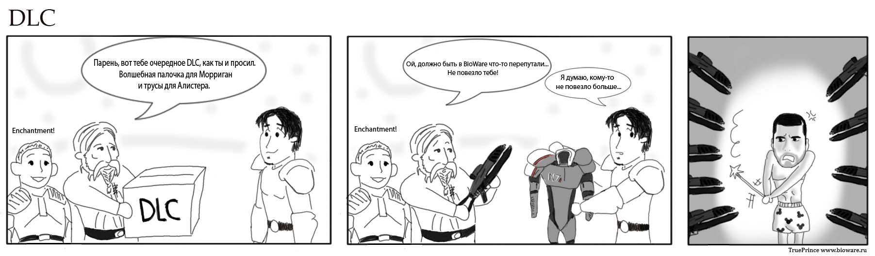http://www.dragonage-area.ru/modules/Gallery/Files/comics_by_trueprince/05_DLC_TruePrince.jpg