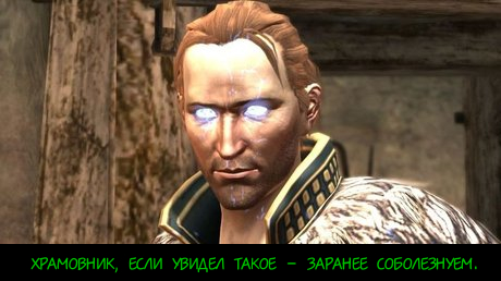 anders-dragon-age-2.jpg