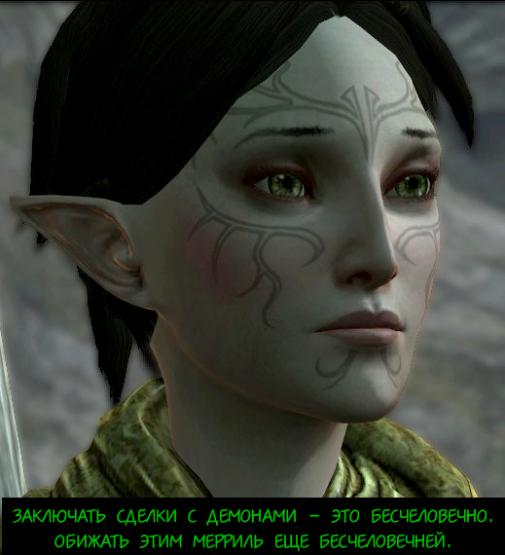 Merrill-Cleaned.jpg