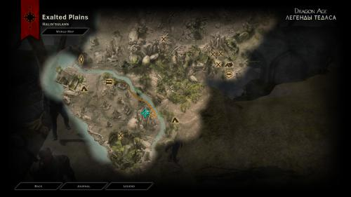 dragon_age_inquisition_prohojdenie_15_map_04.jpg